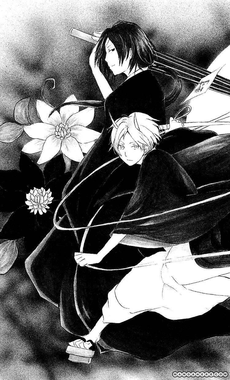 Natsume Yuujinchou 54 Page 1