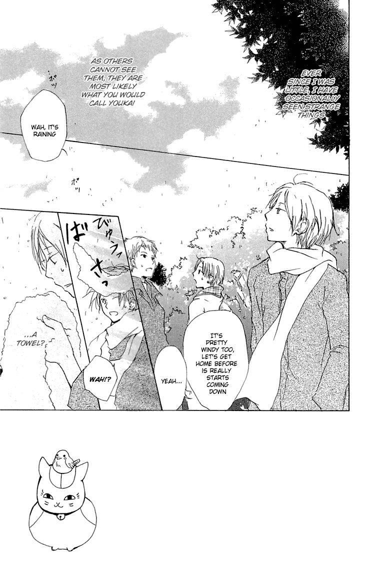 Natsume Yuujinchou 56 Page 4