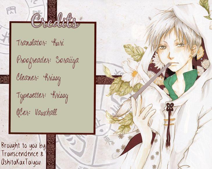 Natsume Yuujinchou 59.5 Page 1