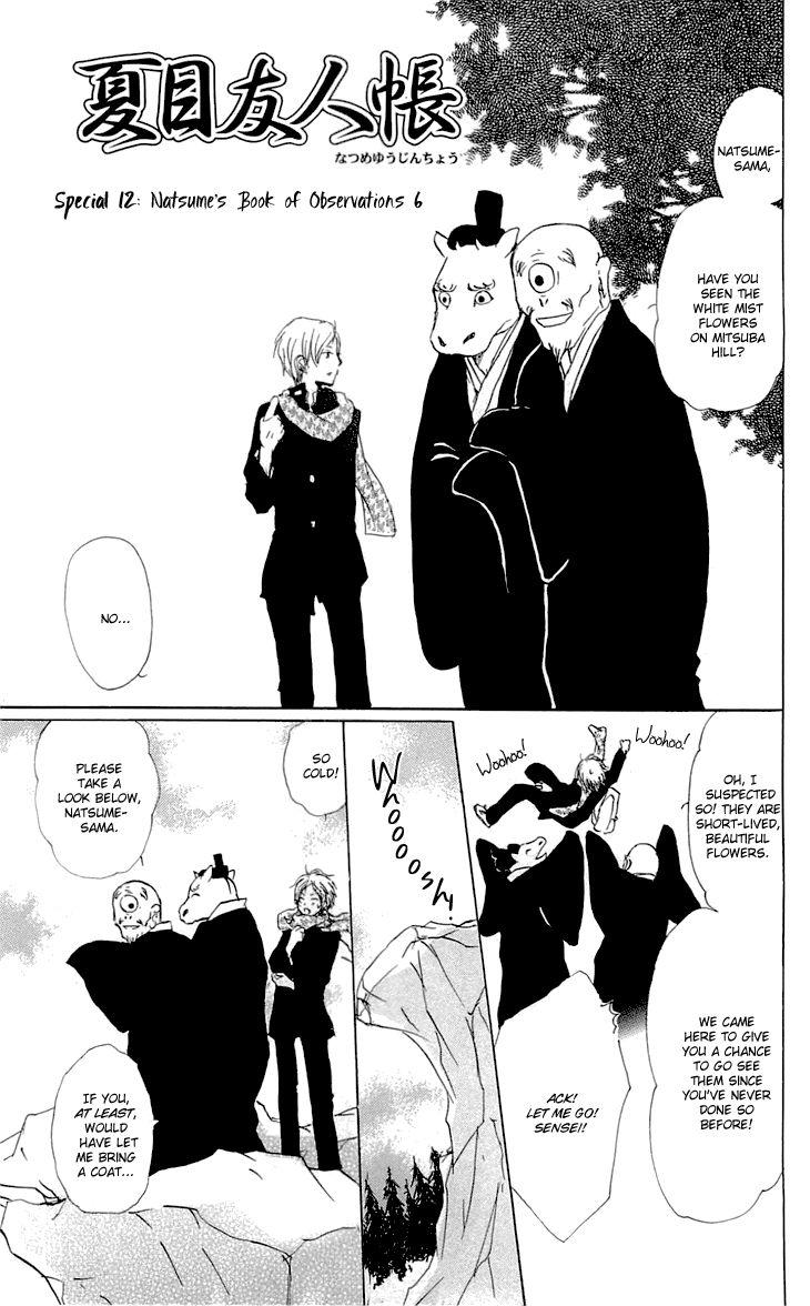 Natsume Yuujinchou 59.5 Page 2