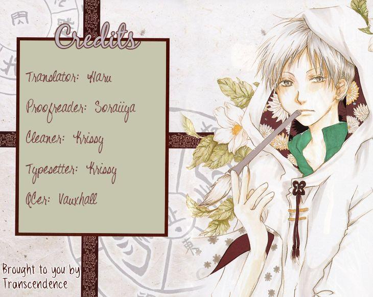 Natsume Yuujinchou 62 Page 1