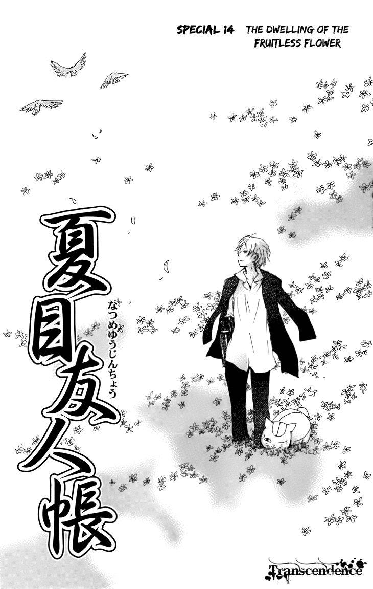 Natsume Yuujinchou 66.5 Page 2