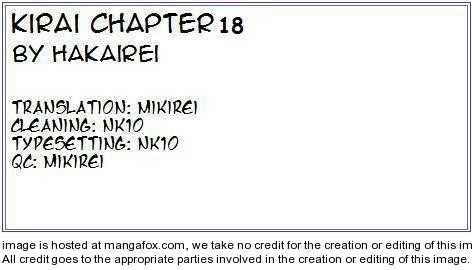 Kirai 18 Page 1