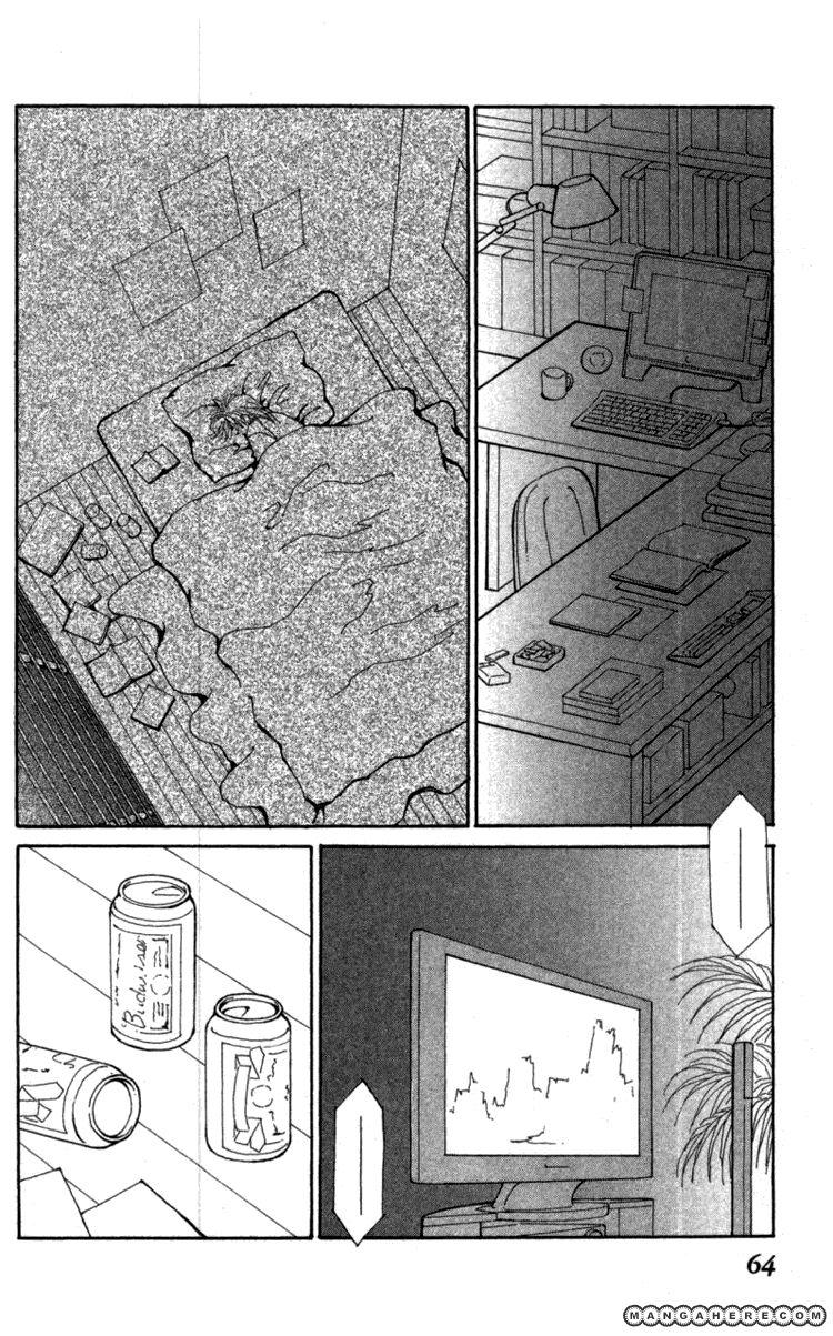 Kirai 35 Page 2
