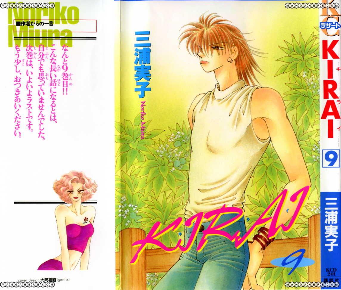 Kirai 37 Page 2