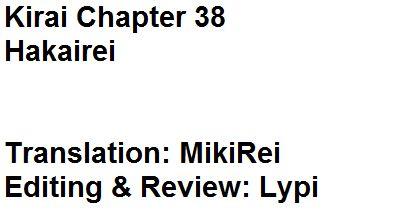 Kirai 38 Page 1
