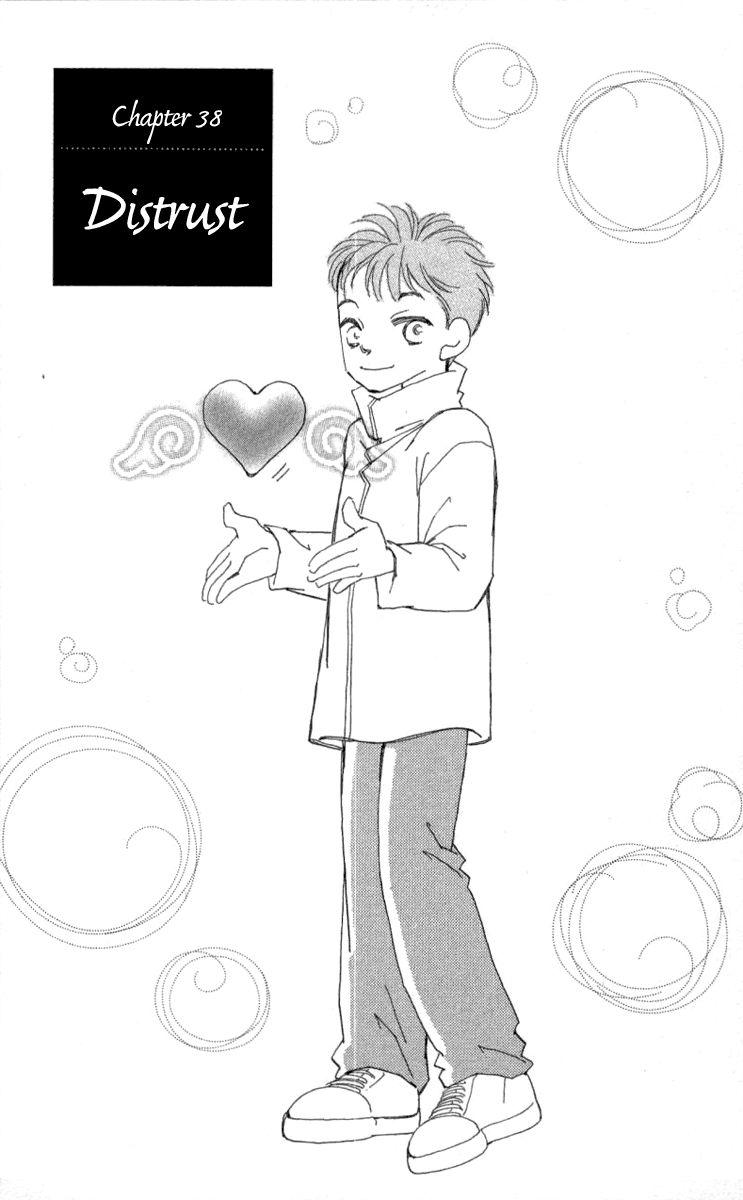 Kirai 38 Page 2