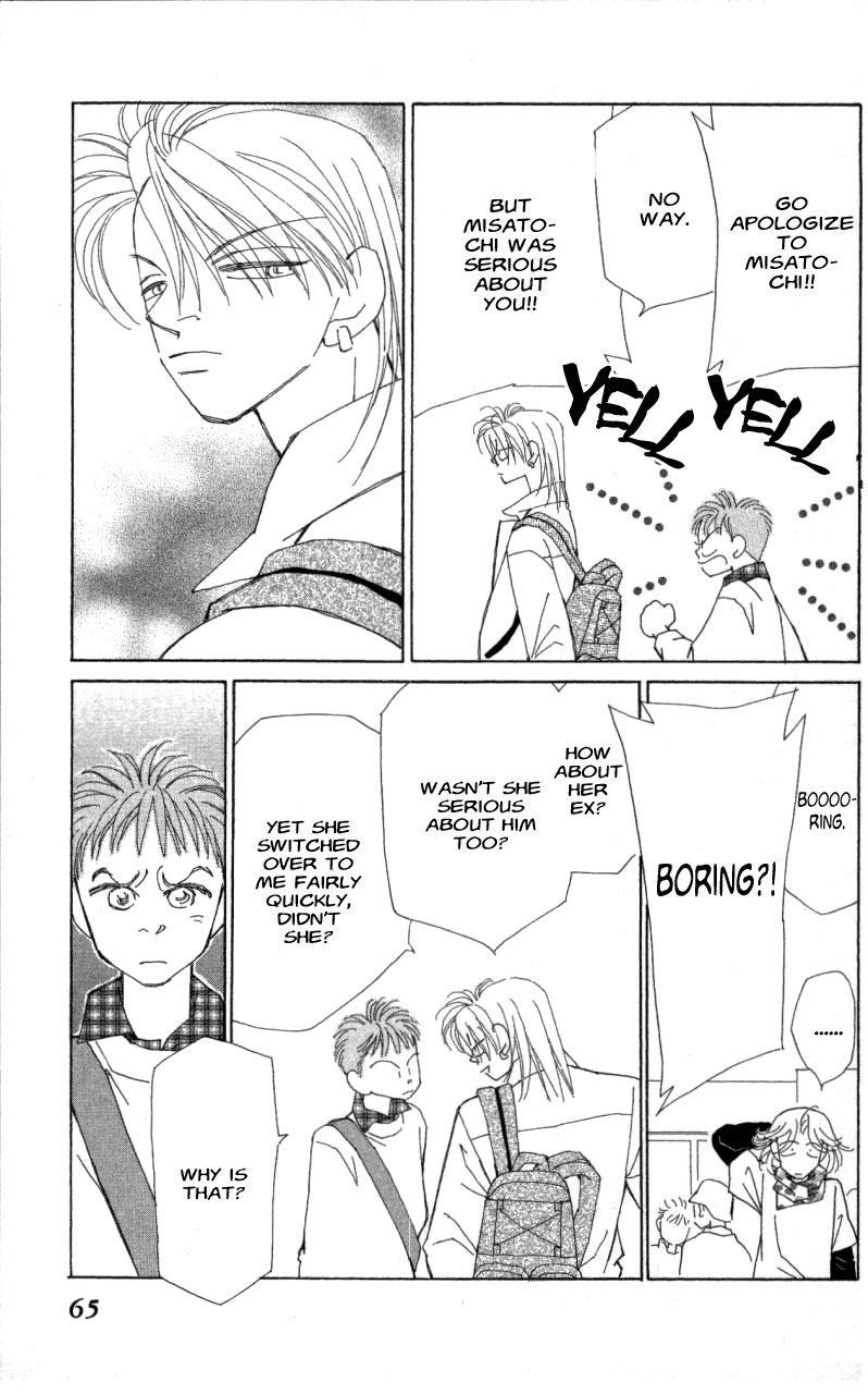 Kirai 38 Page 4