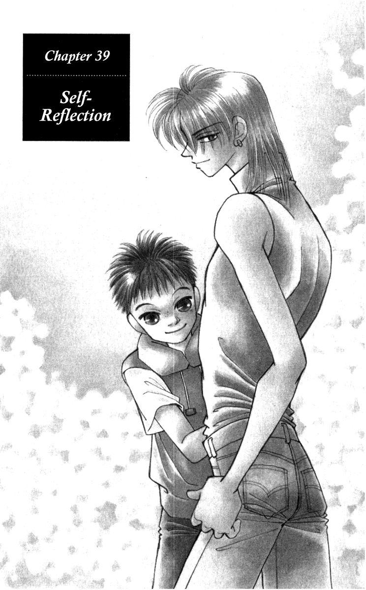 Kirai 39 Page 1