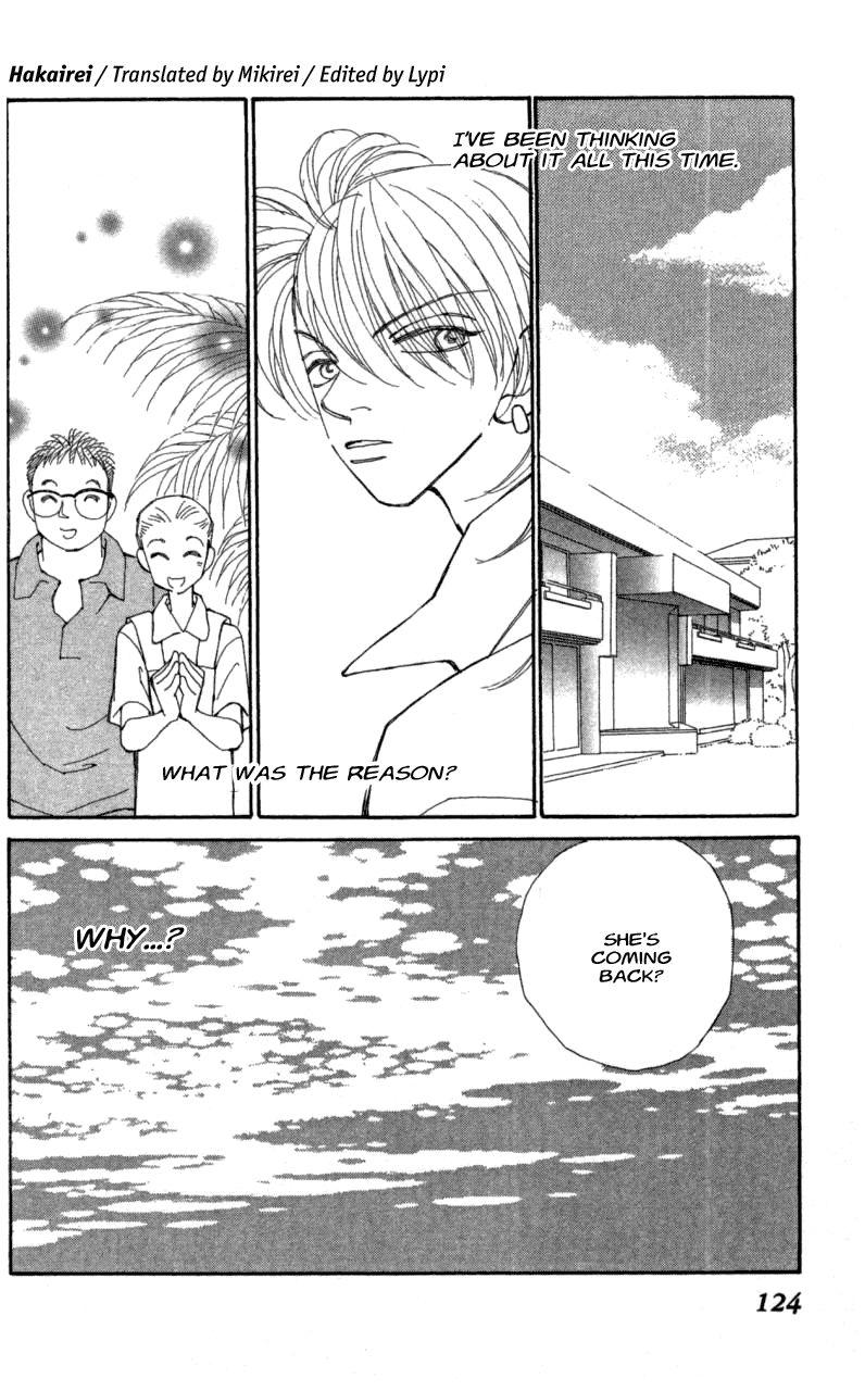 Kirai 39 Page 2