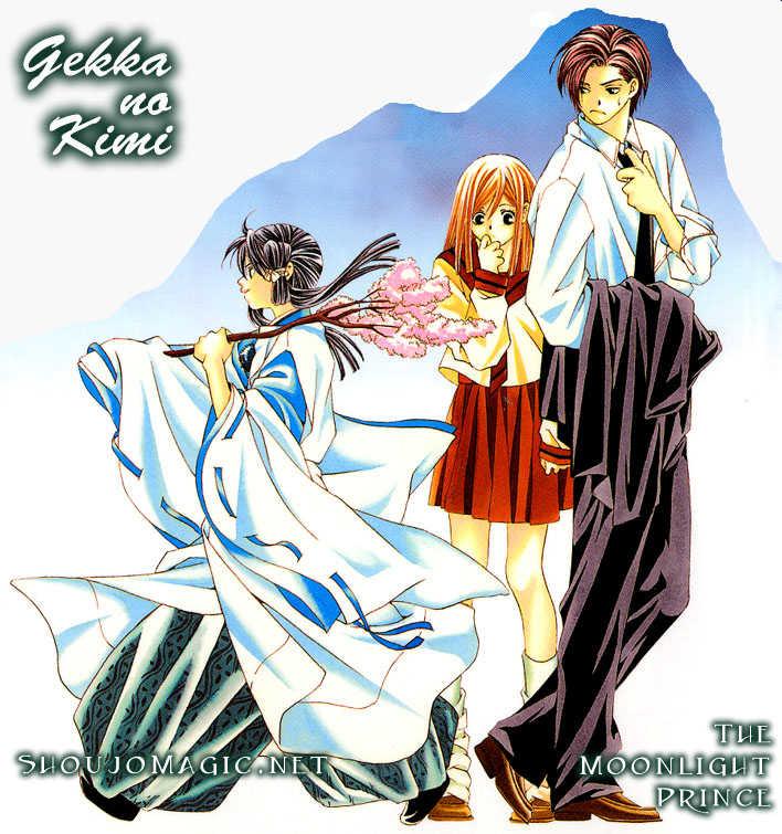 Gekka No Kimi 9 Page 1