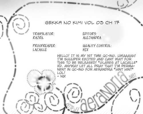 Gekka No Kimi 17 Page 1