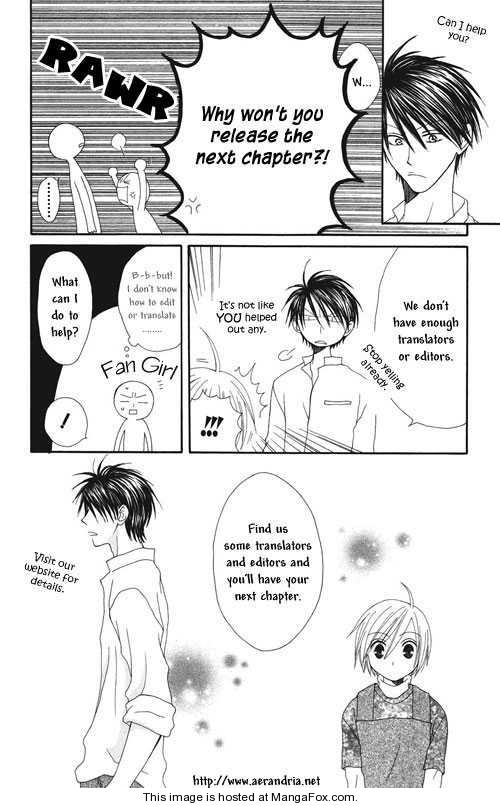 Gekka No Kimi 22 Page 1