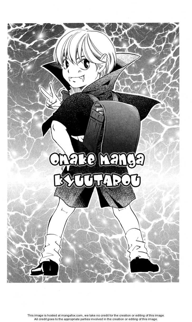 Gekka No Kimi 28.1 Page 3