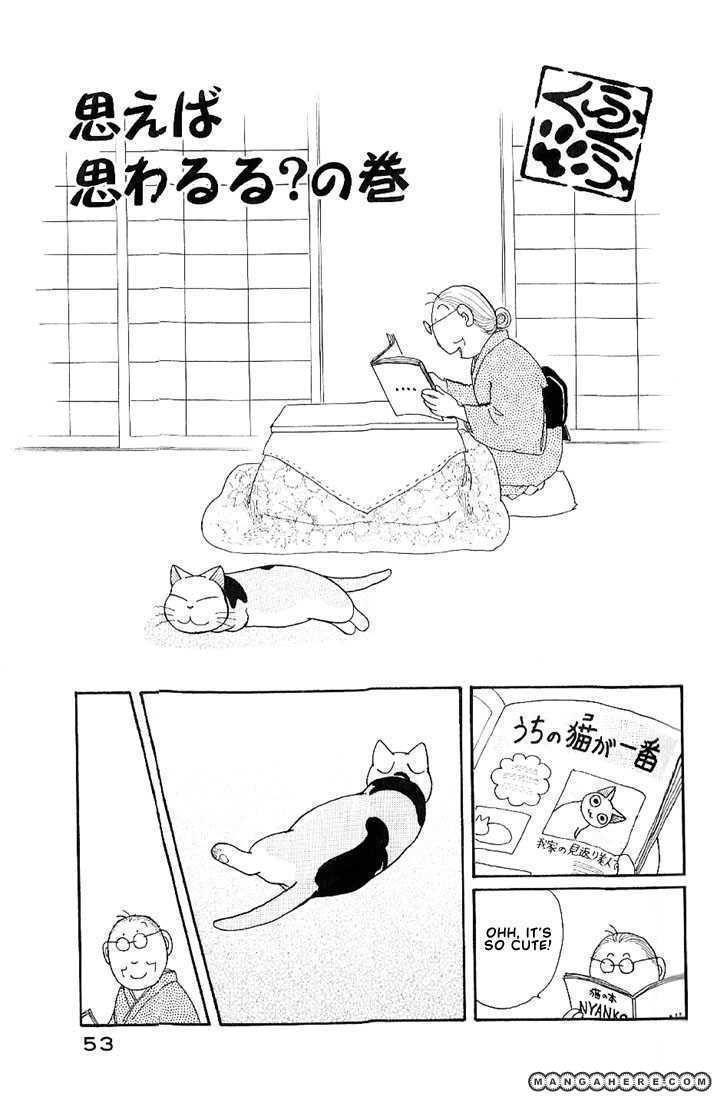 Fuku-Fuku Funya~n 9 Page 1