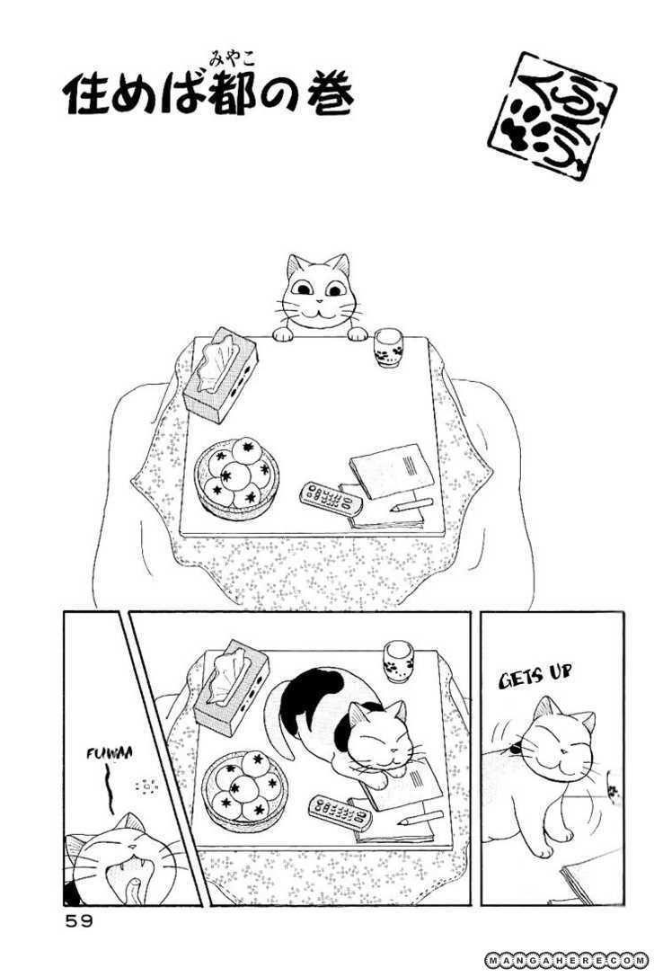 Fuku-Fuku Funya~n 10 Page 1