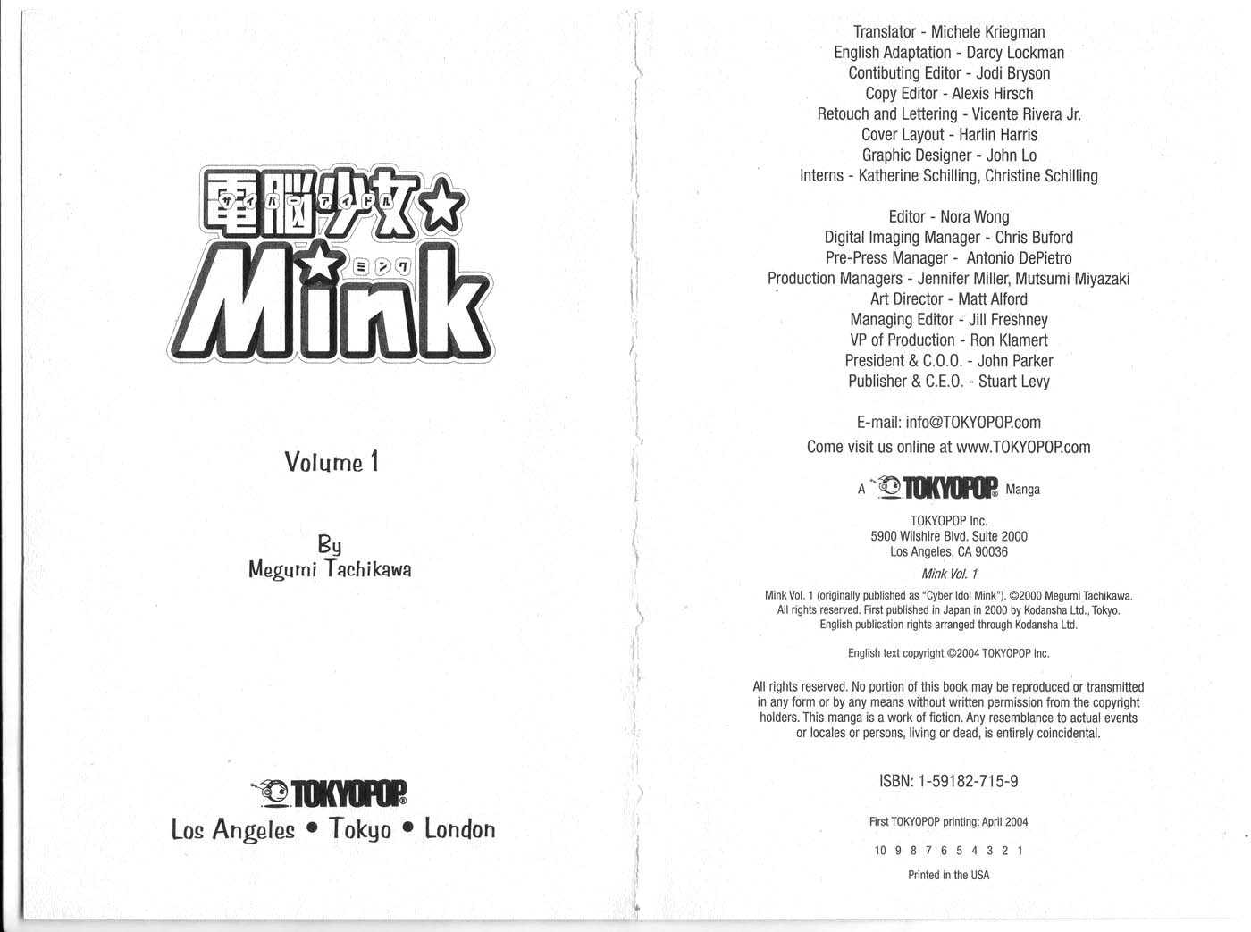 Cyber Idol Mink 0 Page 3
