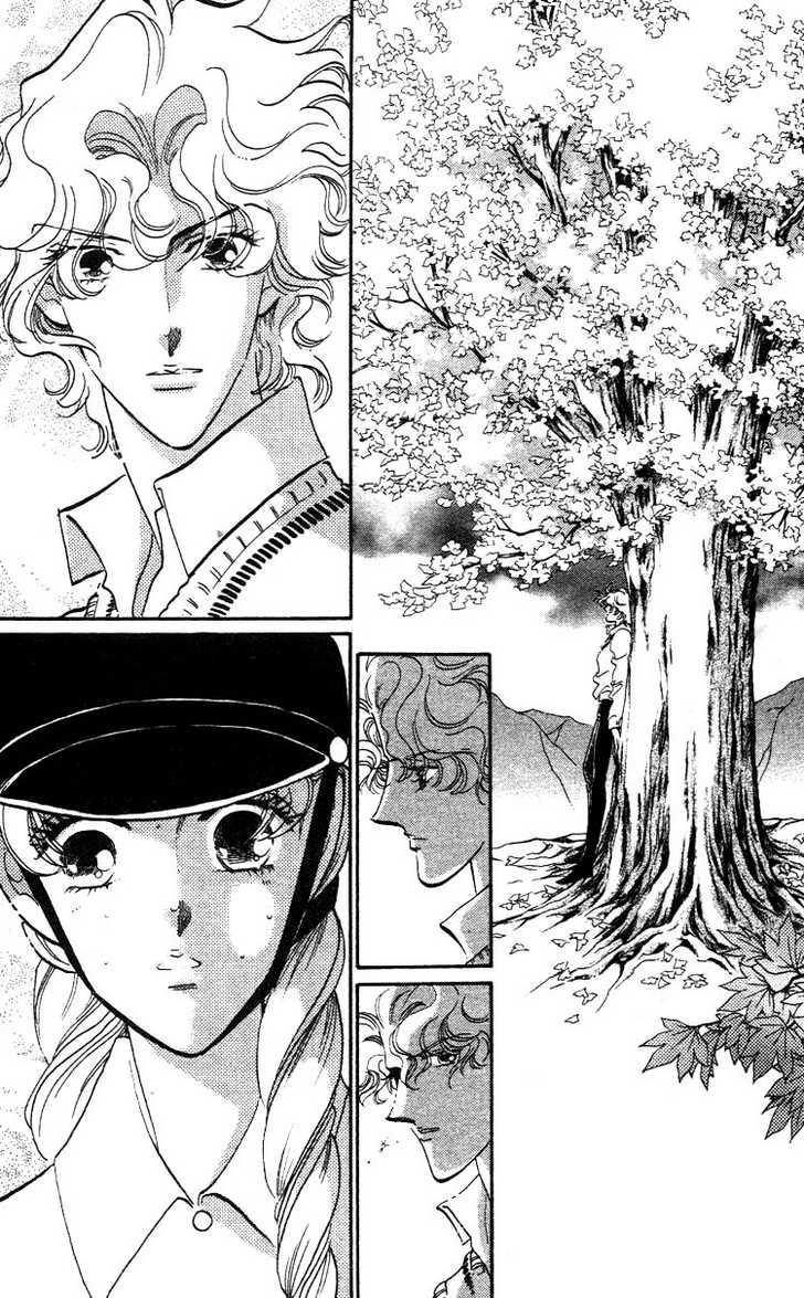 Basilis no Musume 1.2 Page 2