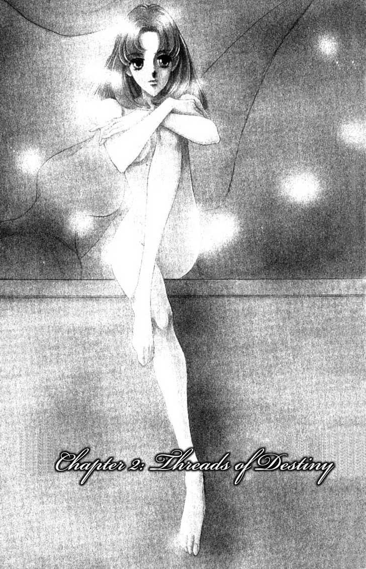 Basilis no Musume 2 Page 2