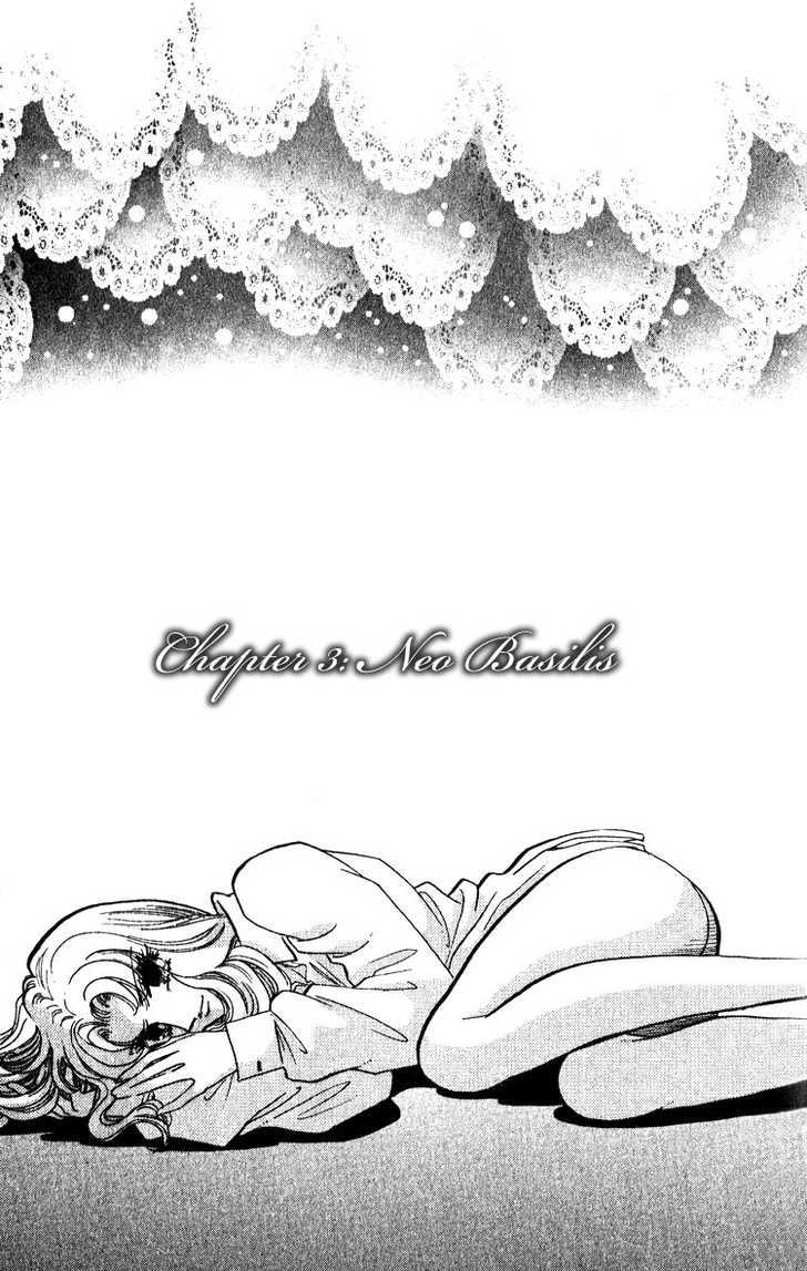 Basilis no Musume 3.1 Page 3