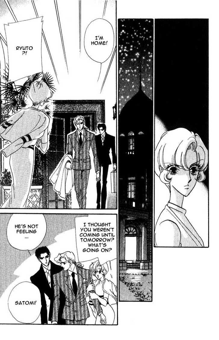Basilis no Musume 3.2 Page 3
