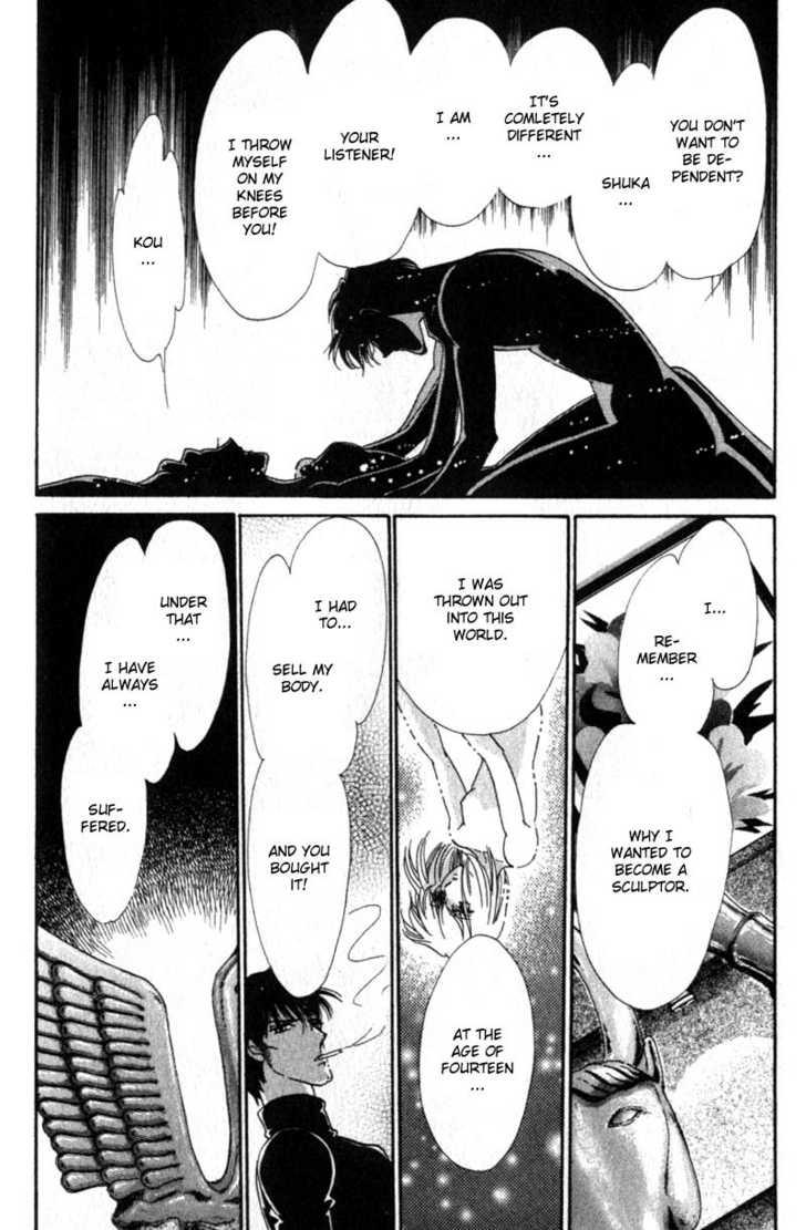 Basilis no Musume 8.2 Page 2