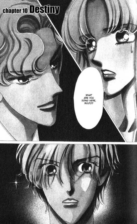 Basilis no Musume 10.1 Page 2