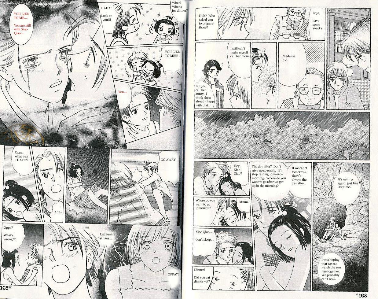 Gapz Garden 43 Page 2