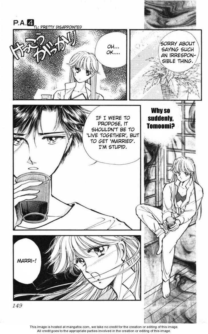 P.A. 15 Page 3
