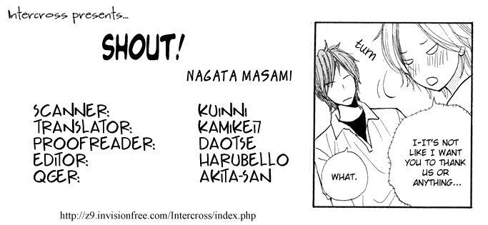 Shout! (NAGATA Masami) 4 Page 2