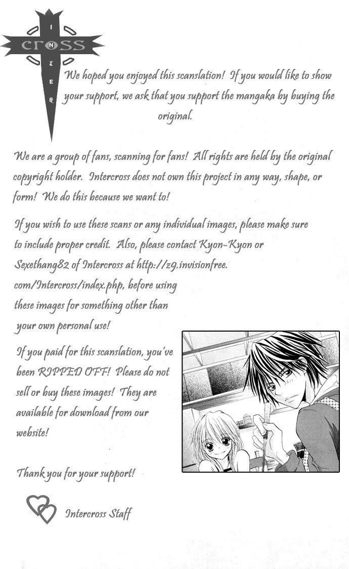 Ouchi e Kaerou 3.2 Page 1