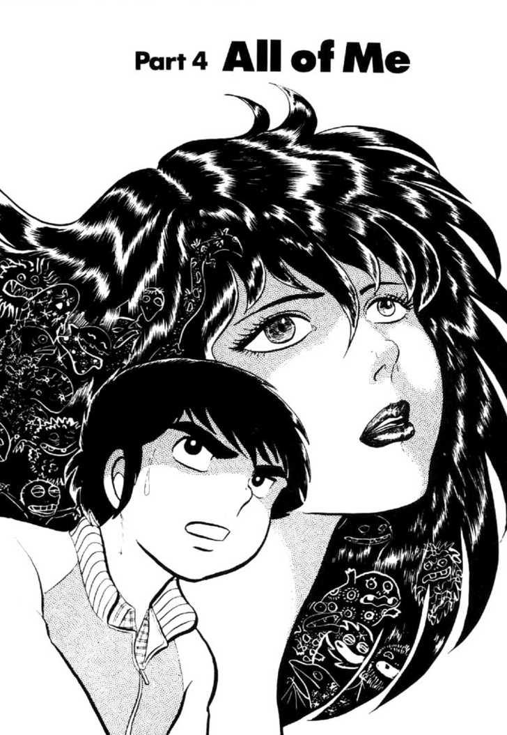 Urusei Yatsura 4 Page 2