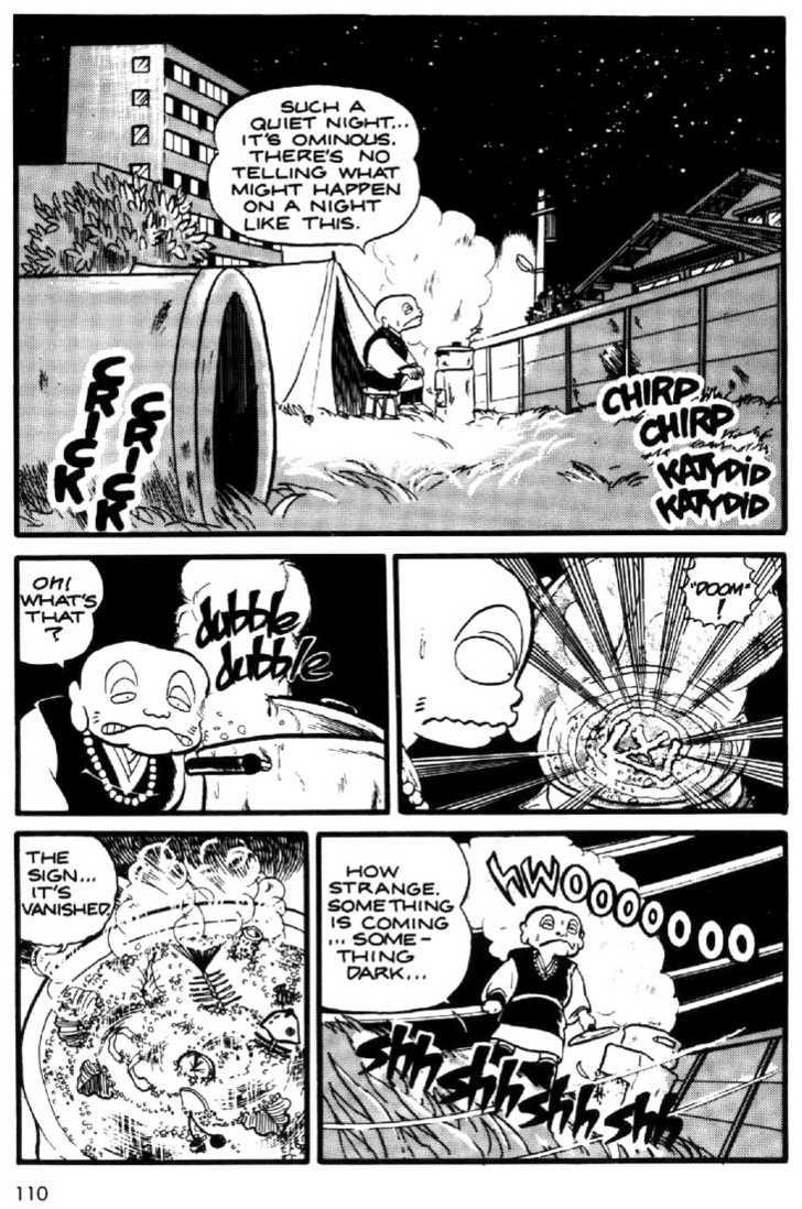 Urusei Yatsura 6 Page 3