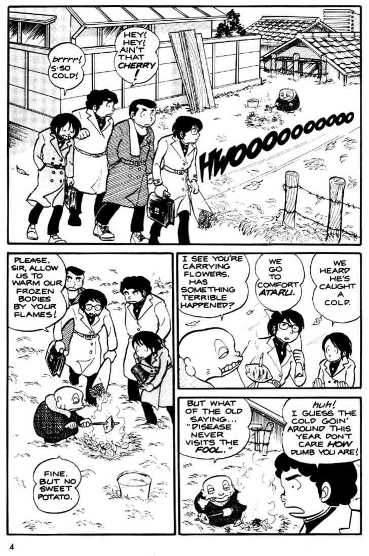 Urusei Yatsura 7 Page 3