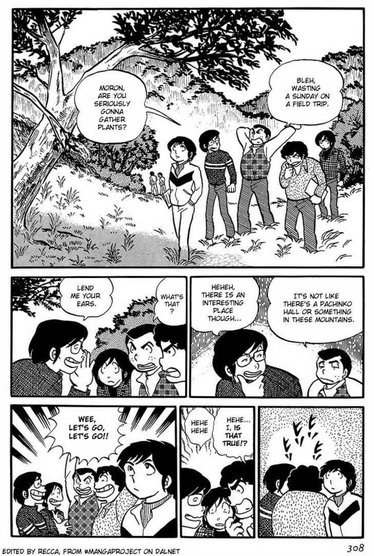 Urusei Yatsura 15 Page 3