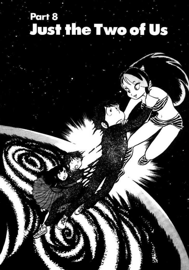 Urusei Yatsura 18 Page 2