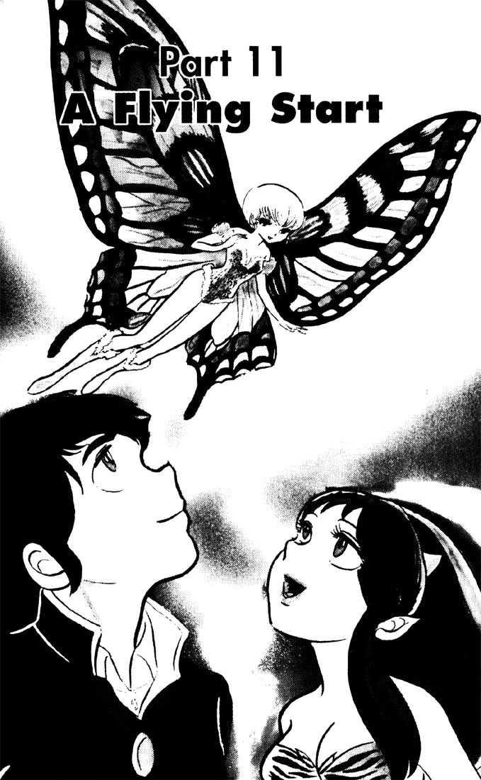Urusei Yatsura 14 Page 2
