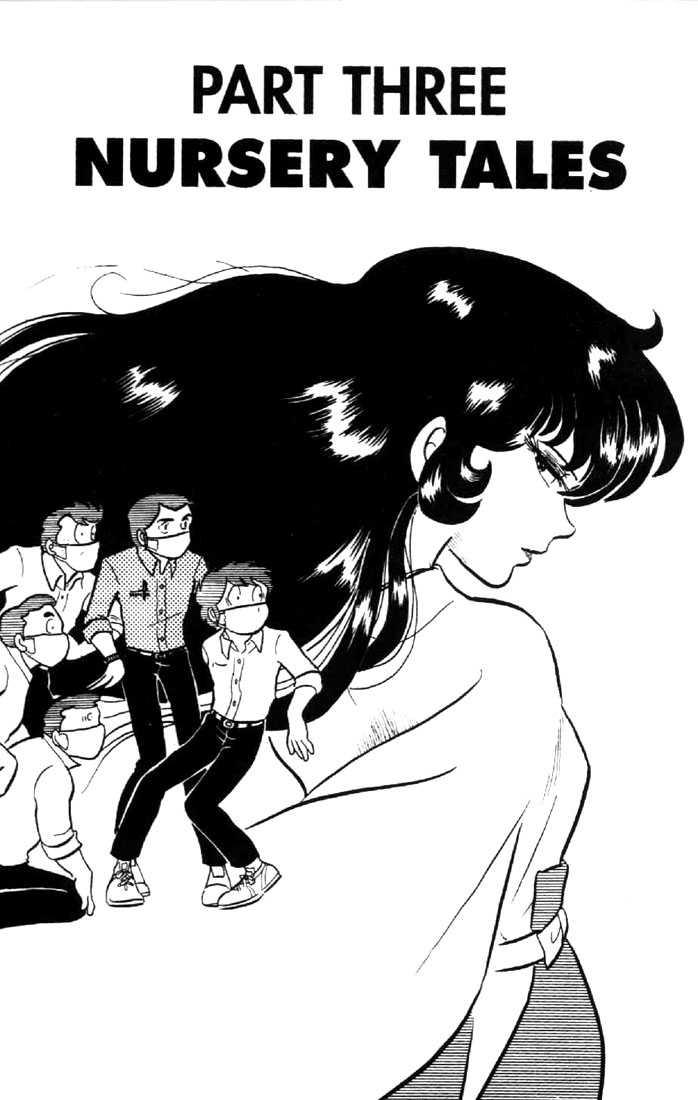 Urusei Yatsura 16 Page 2