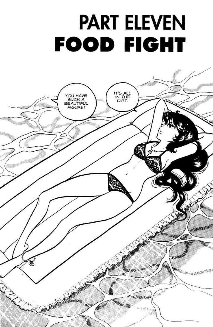 Urusei Yatsura 4 Page 1
