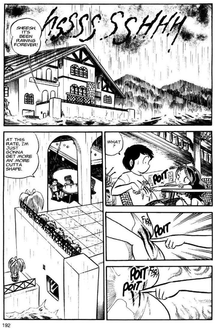 Urusei Yatsura 5 Page 2