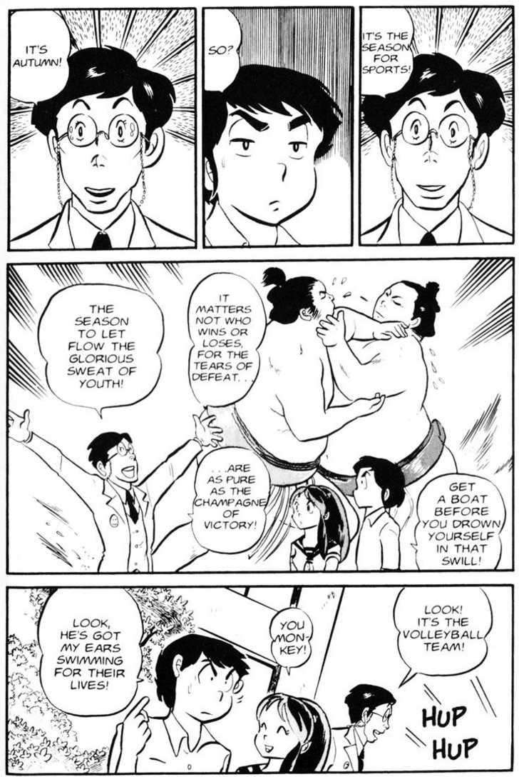 Urusei Yatsura 8 Page 3