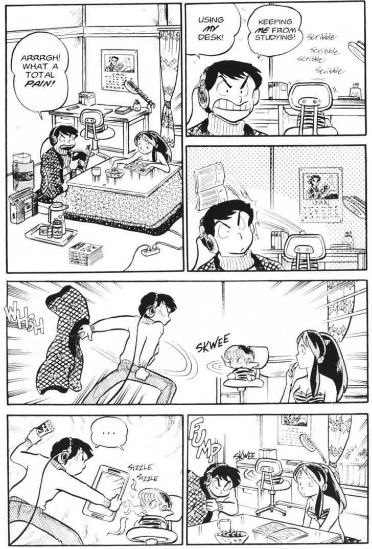 Urusei Yatsura 24 Page 2