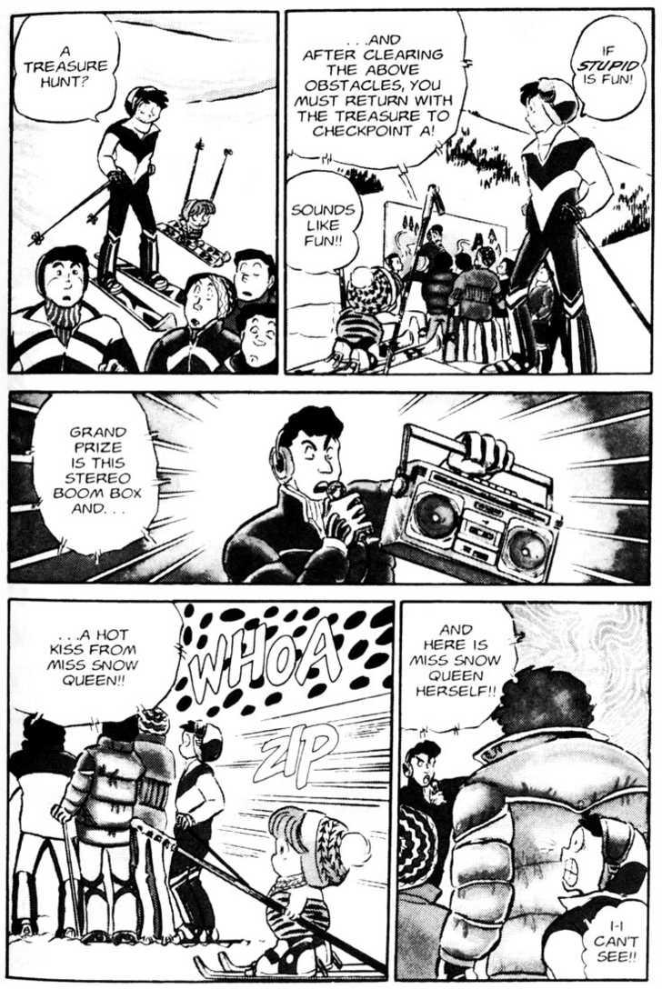 Urusei Yatsura 2 Page 3