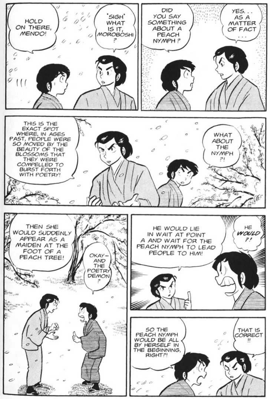 Urusei Yatsura 5 Page 3