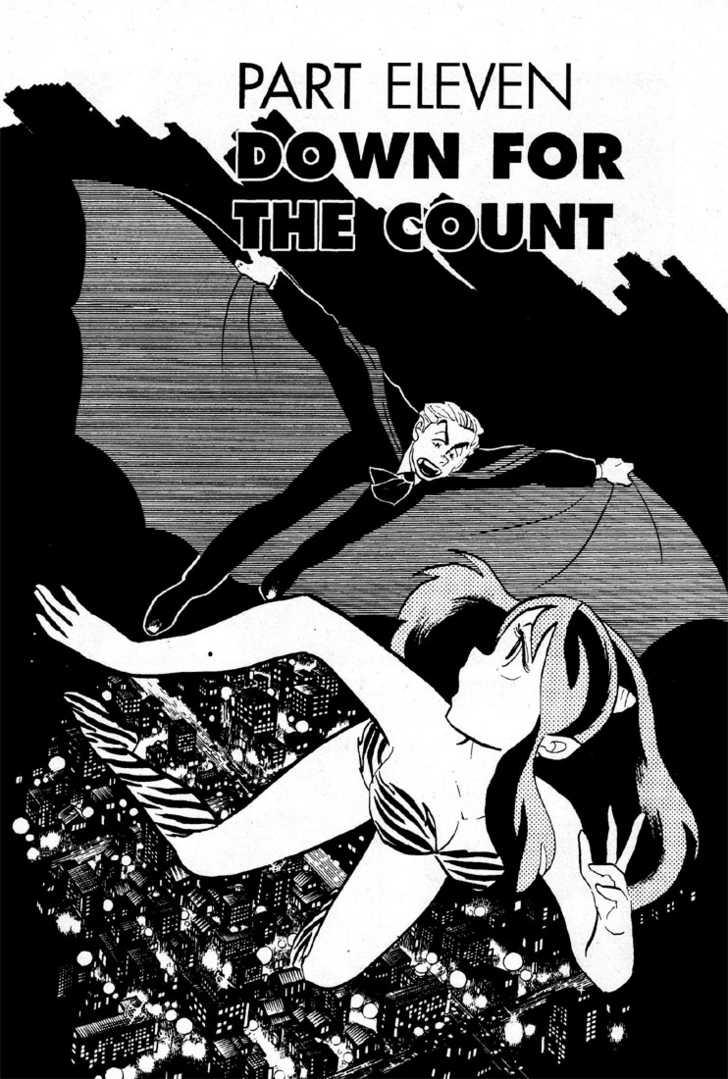 Urusei Yatsura 10 Page 1