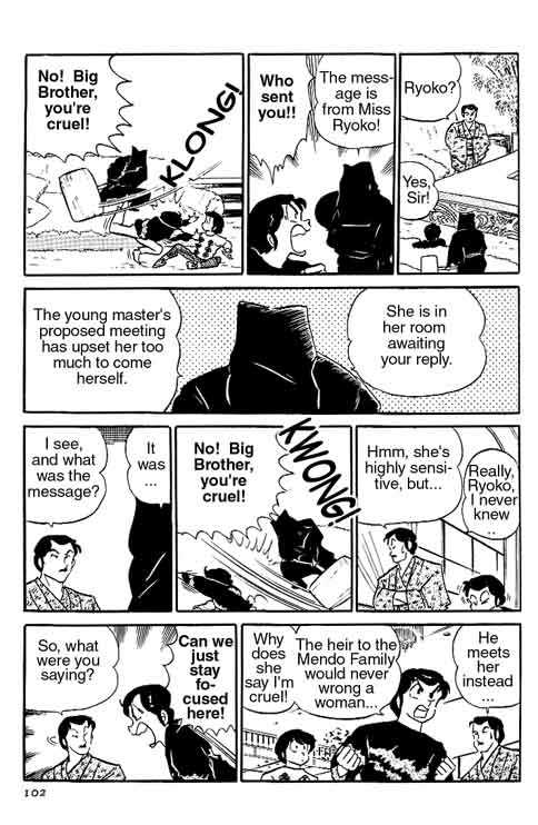 Urusei Yatsura 7 Page 4