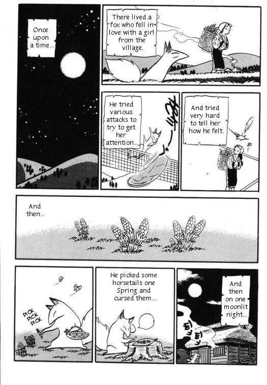 Urusei Yatsura 11 Page 2
