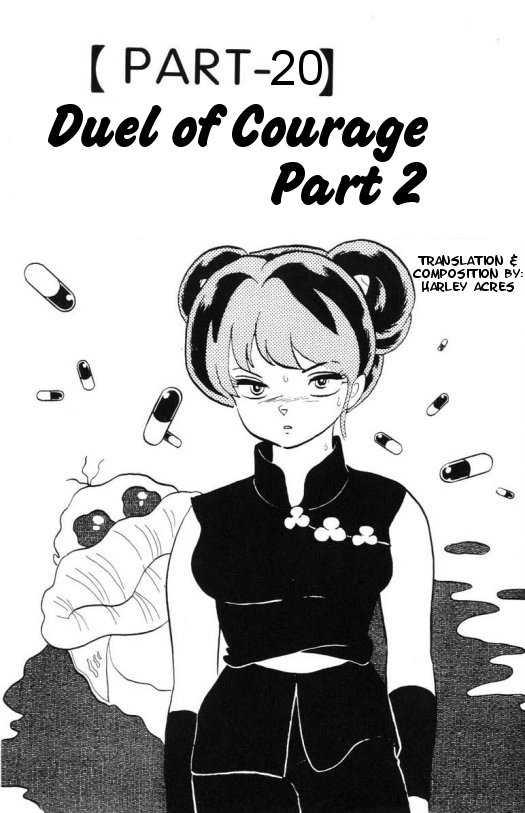 Urusei Yatsura 20 Page 1
