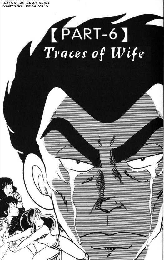 Urusei Yatsura 11 Page 1