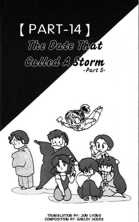 Urusei Yatsura 19 Page 1